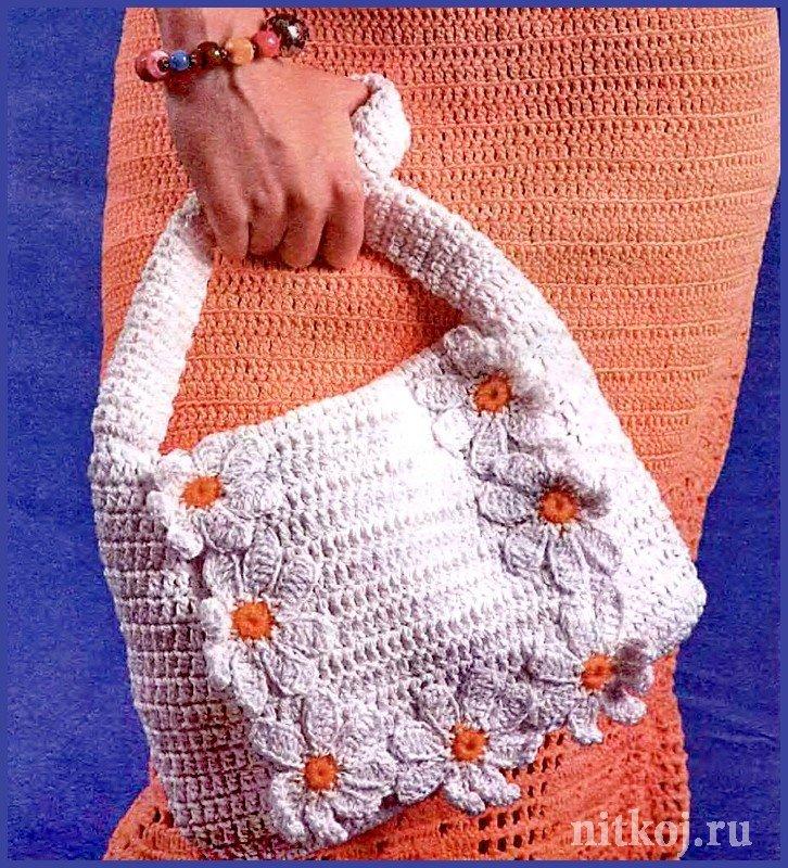 2817e9ef46f0 Вязаная сумка с ромашками » Ниткой - вязаные вещи для вашего дома ...