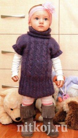 интернетмагазин детской одежды некст запорожье
