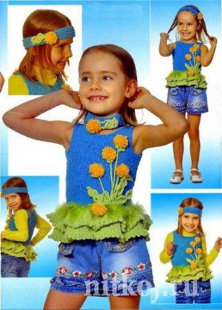 """Комплект """"Одуванчик""""- кофточка и повязка для девочки."""