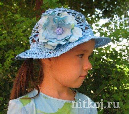 Шляпка голубая с цветком