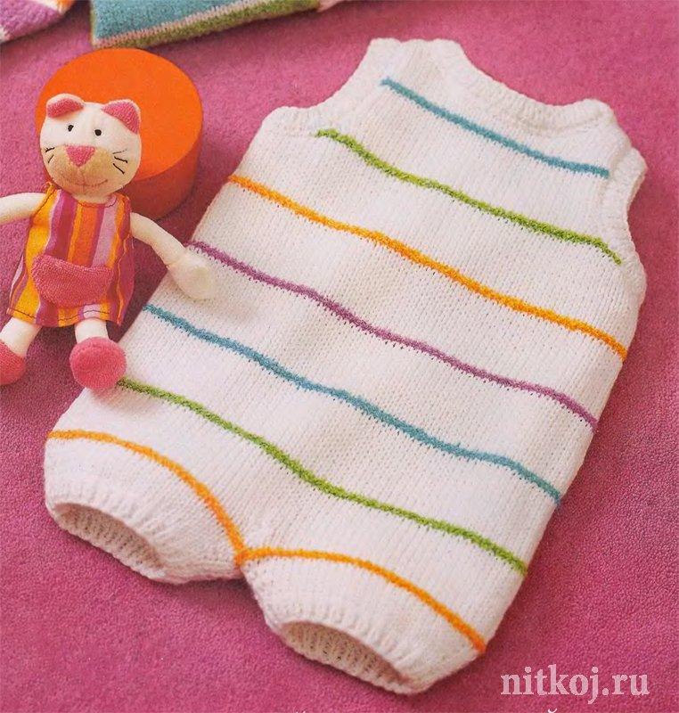 Вязание для новорожденных полосок из остатков яркой пряжи, сделают боди по настоящему веселым и детским