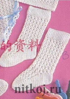 Носочки крючком Пошаговое фото с описанием - Knit Solo