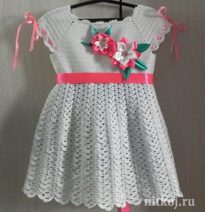Вяжется летнее платье для