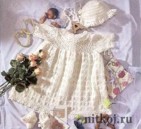 Комплект: Крестильное платье