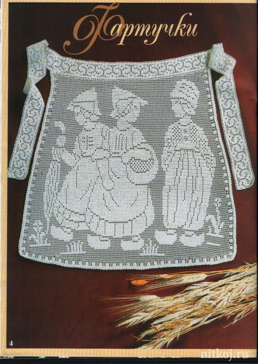 филейное вязание фартучки и переднички ниткой вязаные вещи для