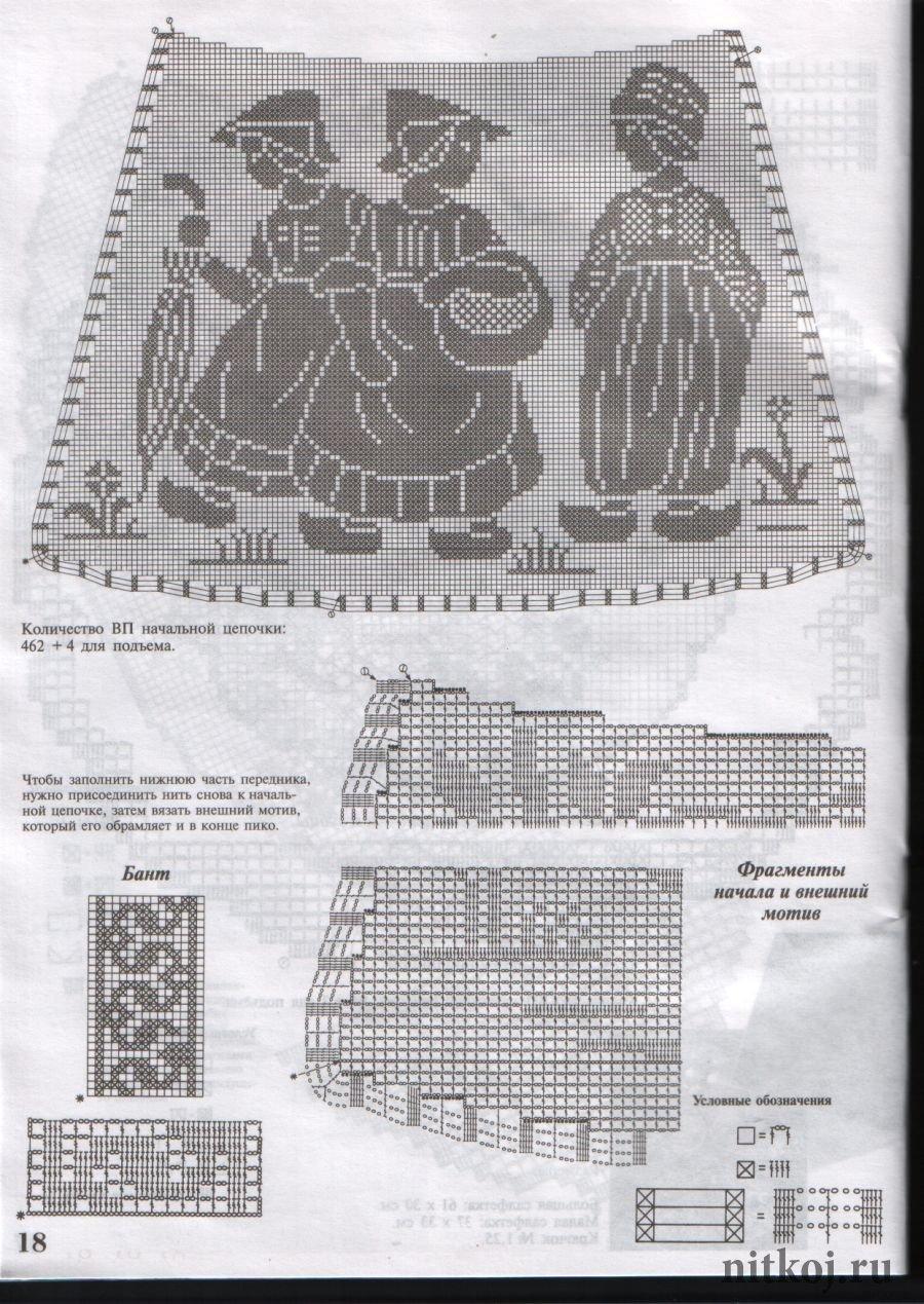 http://nitkoj.ru/uploads/posts/2013-10/1380974355_101.jpg