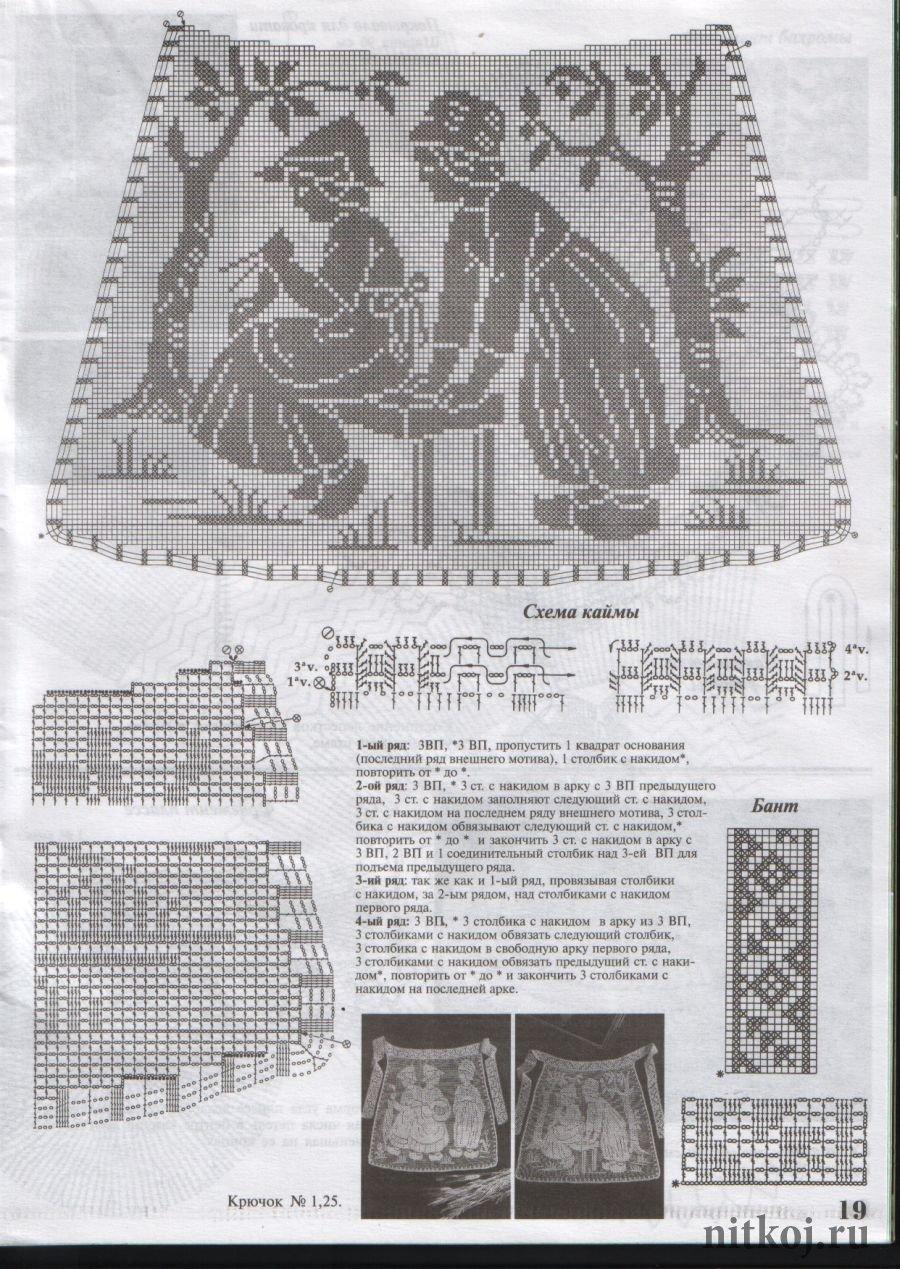 http://nitkoj.ru/uploads/posts/2013-10/1380974356_102.jpg