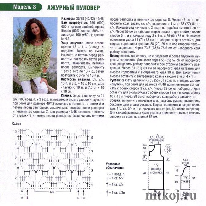 http://nitkoj.ru/uploads/posts/2013-12/1385992350_01.jpg