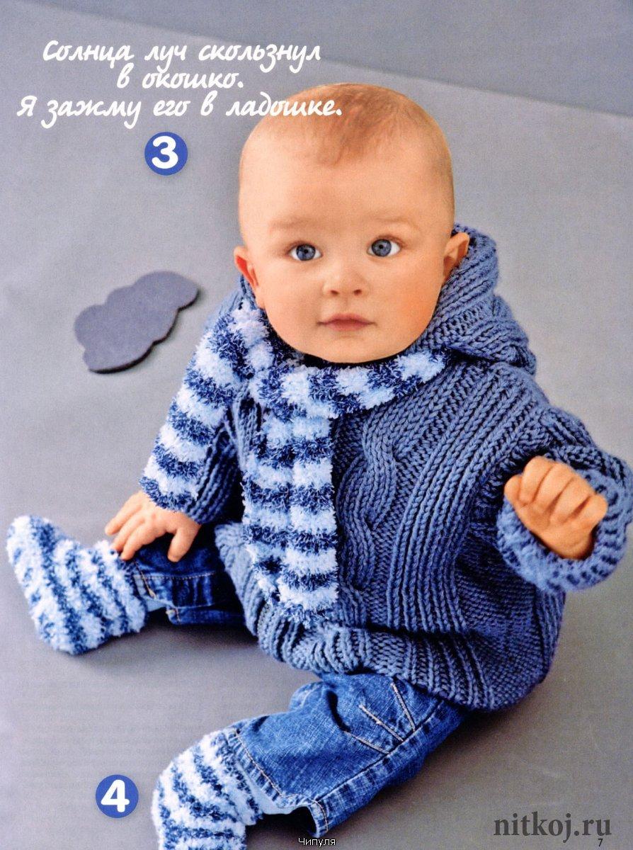 Капюшон спицами схема вязания для детей фото 933