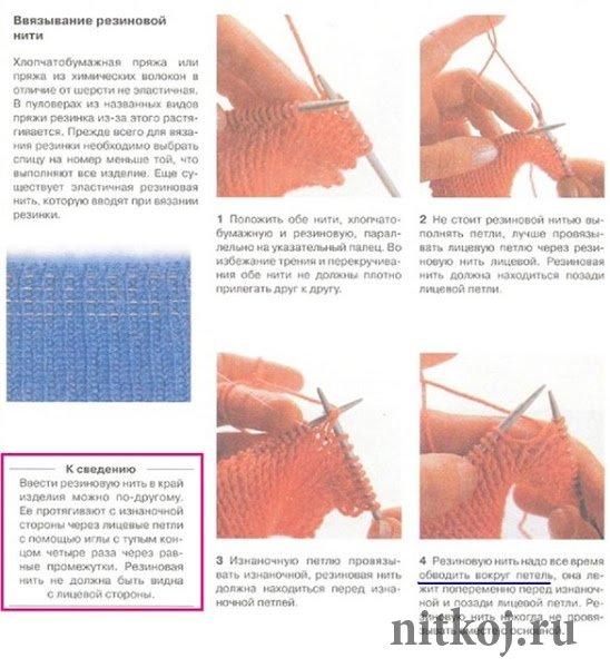 Как вставлять нить при вязании