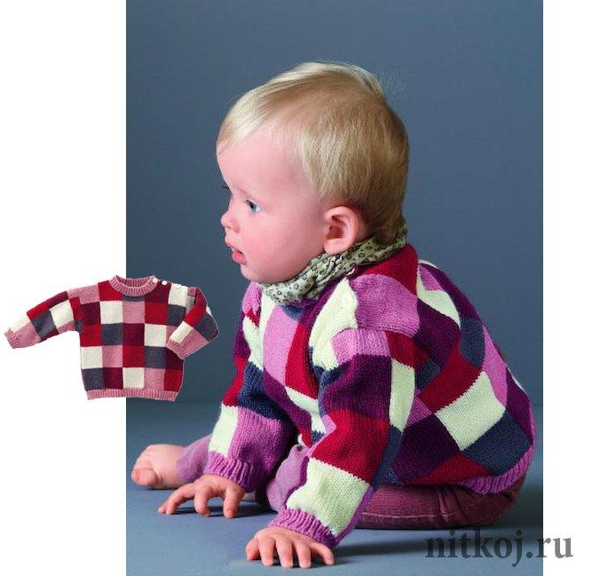 Вязаный джемпер детский