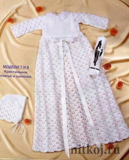 Ажурное крестильное платье
