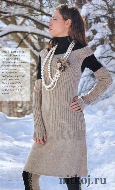 Схемы вязания теплого платья