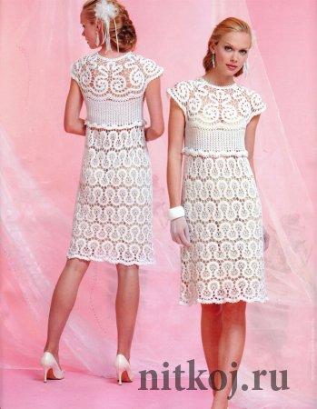 Вещи платье