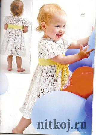 Вязание девочке 2 года спицами