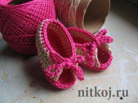 Пинетки – сандали крючком