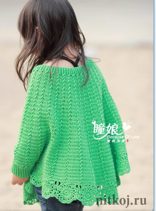 Пуловер – пончо крючком для девочки
