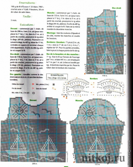 Филейное вязание кофточки для малышей