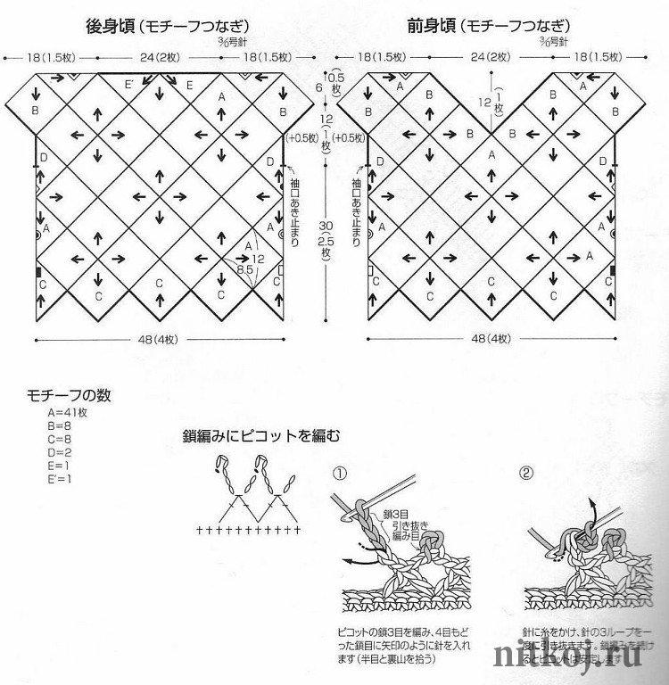 Клуб вязания осинка схемы вязания крючком