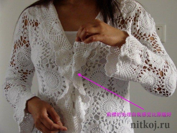 Вязание спицами ажурные кофточки мастер класс