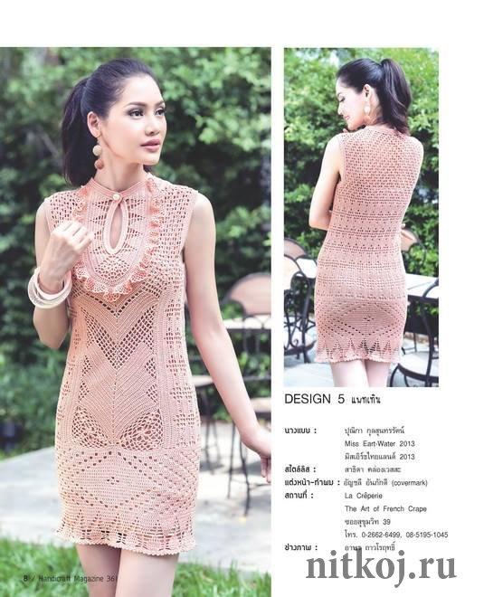 тайское филейное платье крючком ниткой вязаные вещи для вашего