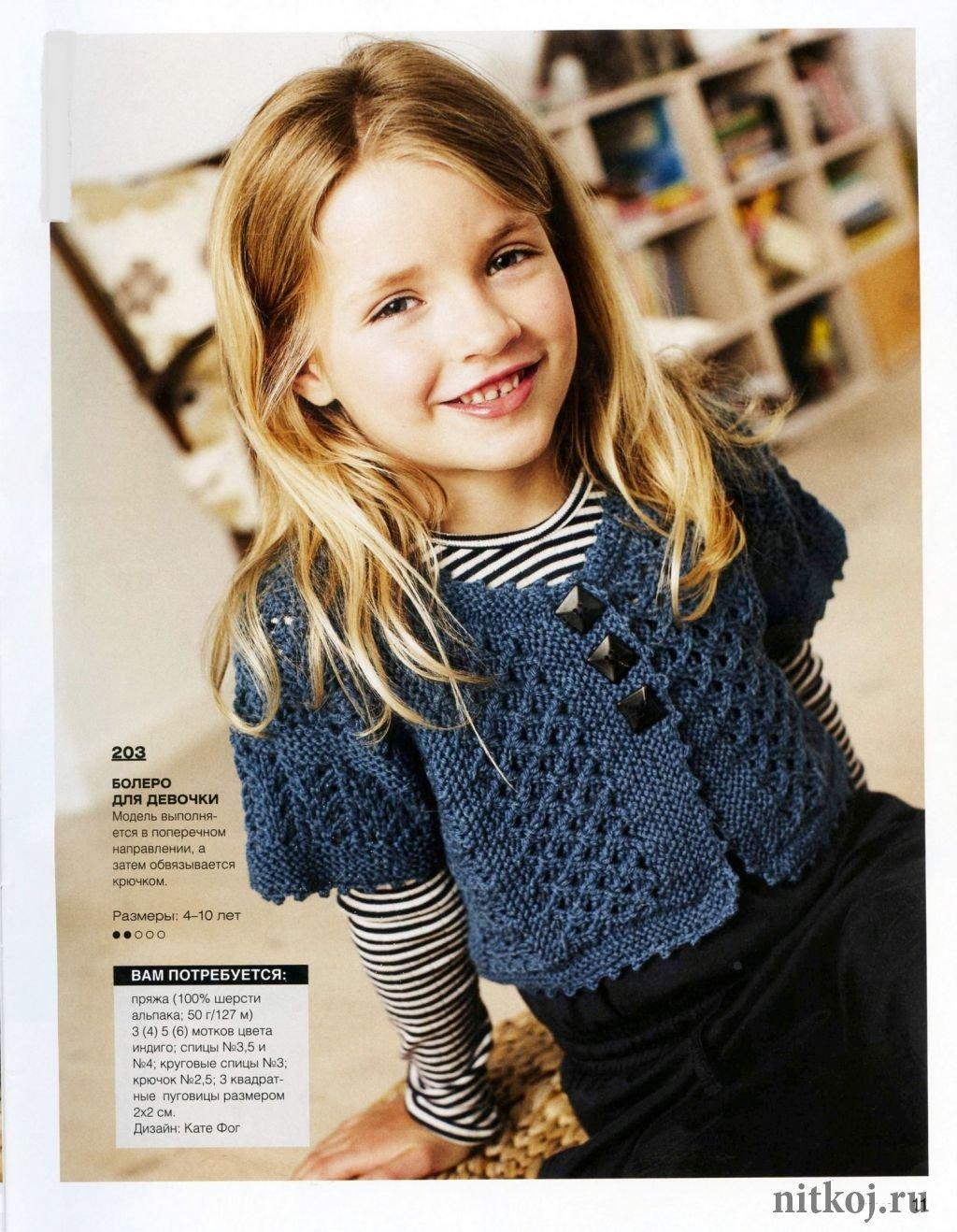 схема вязания кофточки на девочку спицами