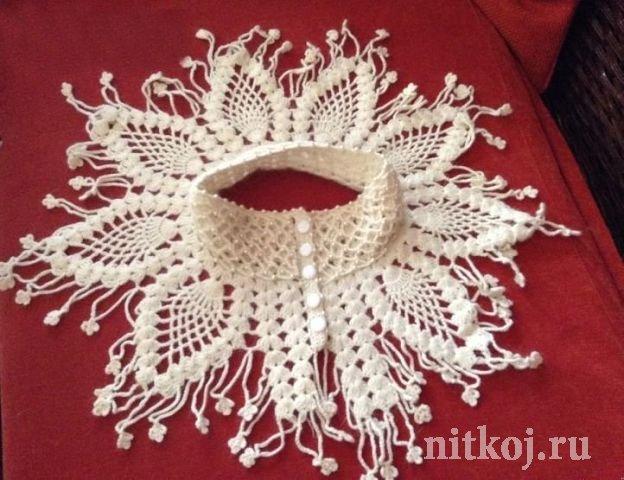 воротник крючком ниткой вязаные вещи для вашего дома вязание