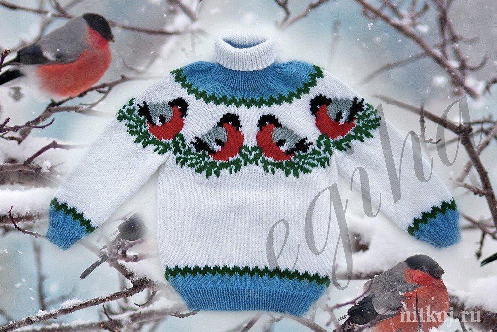 """Детский свитер """"Снегири на"""