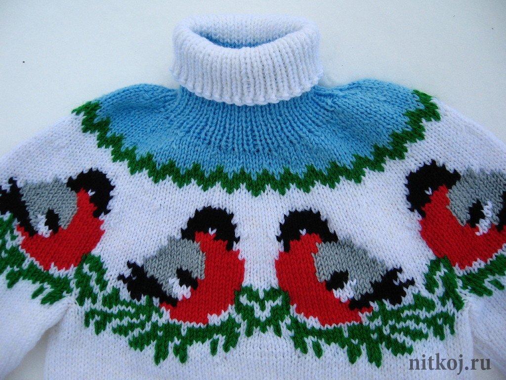 Красивый детский свитер