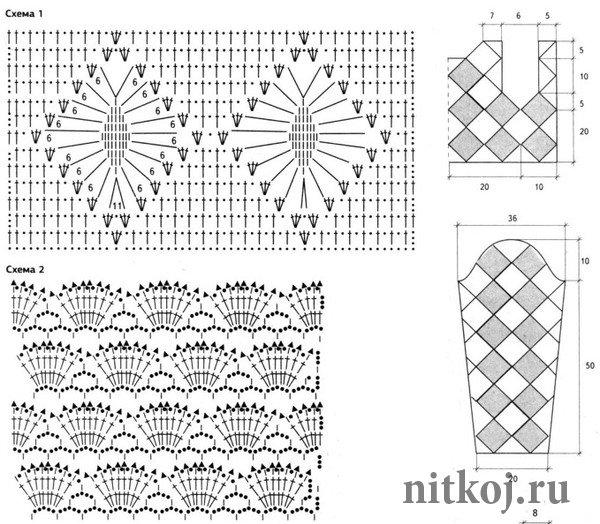 Схема вязания ромбиков крючком