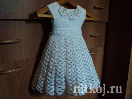 Праздничное платье крючком