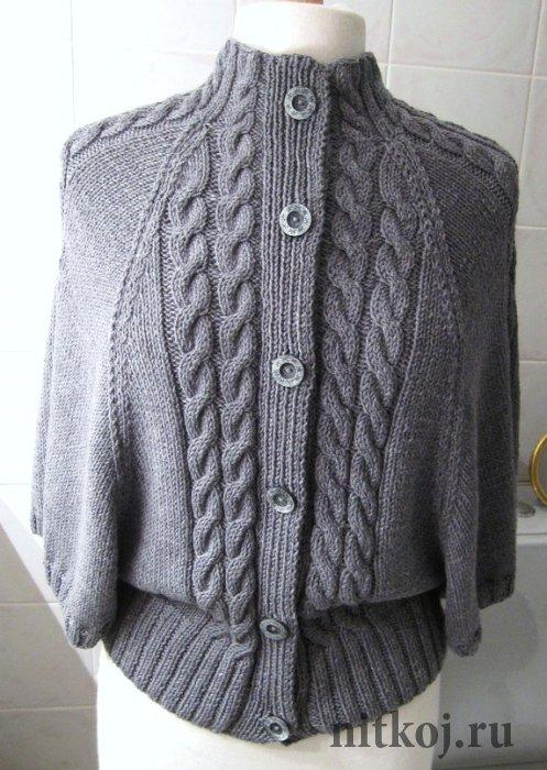 Женский свитер с воротником