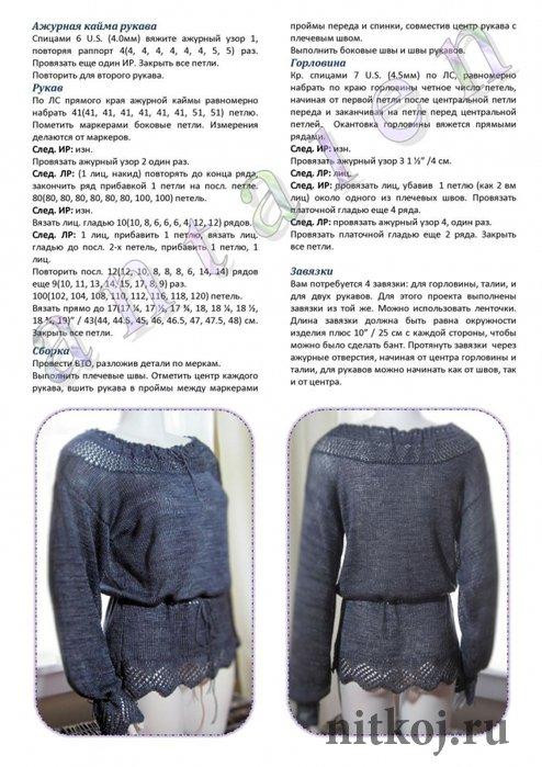Серо-голубая кофточка спицами