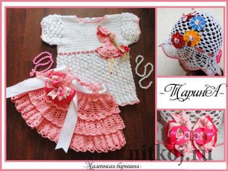 Комплект «Маленькая барышня»: топ + юбка + панамка крючком