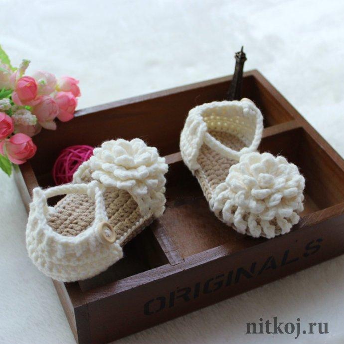 пинетки сандалики крючком ниткой вязаные вещи для вашего дома