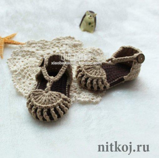 сандалики крючком » Ниткой - вязаные
