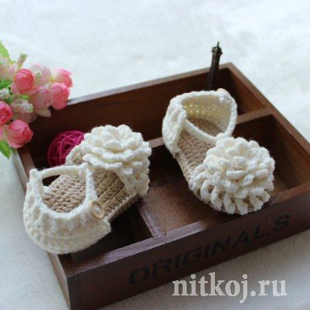 Пинетки сандалики крючком