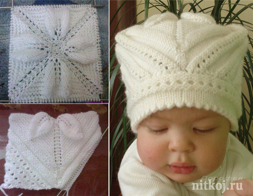 шапочка спицами малышу ниткой вязаные вещи для вашего дома