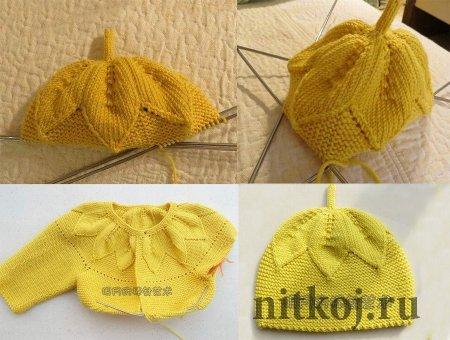 Кофточка и шапочка спицами малышу «с листьями»