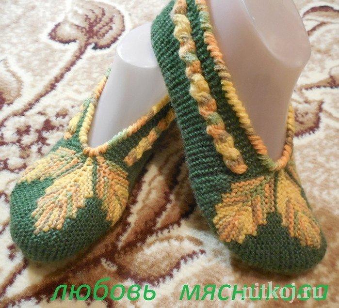 Вяжем пинетки носочки с описанием