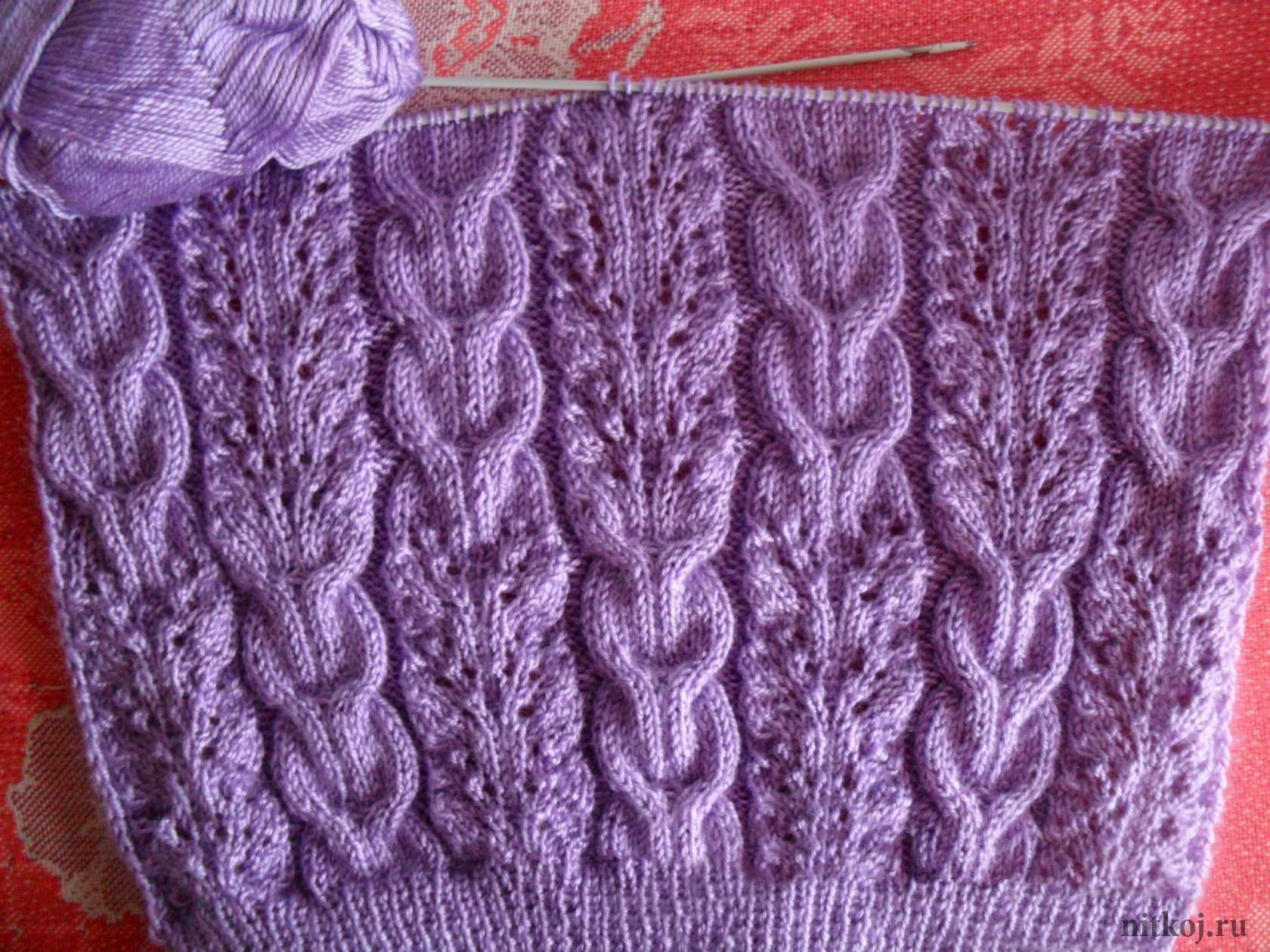 Ажурные узоры для вязания листики спицами