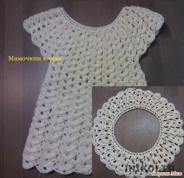 платье сарафанчики ниткой вязаные вещи для вашего дома вязание
