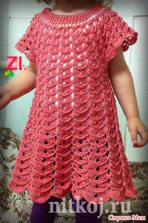 Летние платье «Зефир»