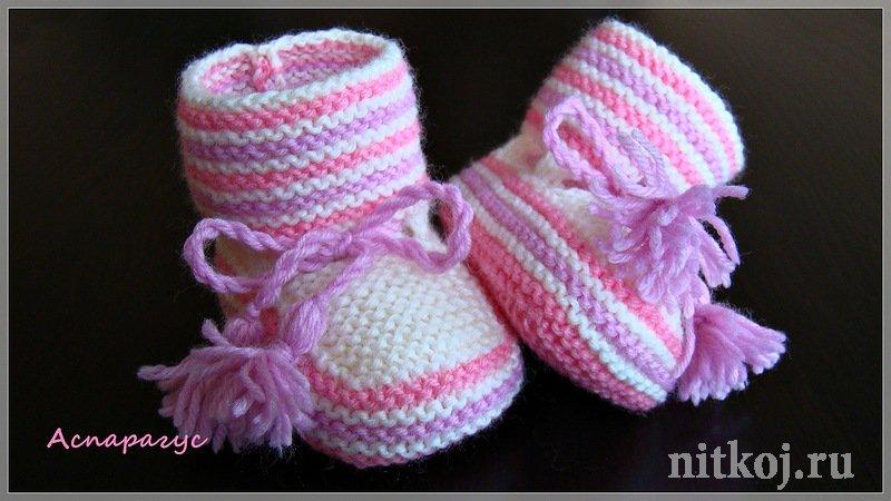 Вязание для новорожденных девочек пинетки спицами 8