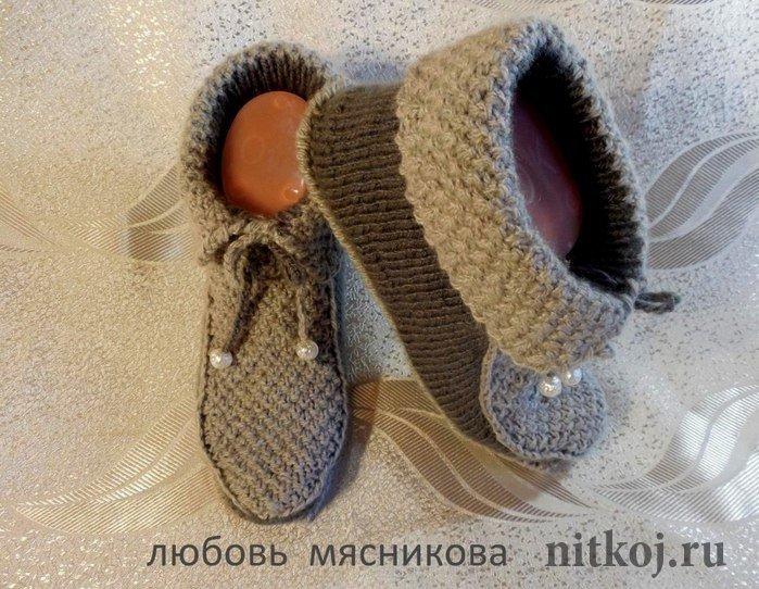 носки тапки ниткой вязаные вещи для вашего дома вязание
